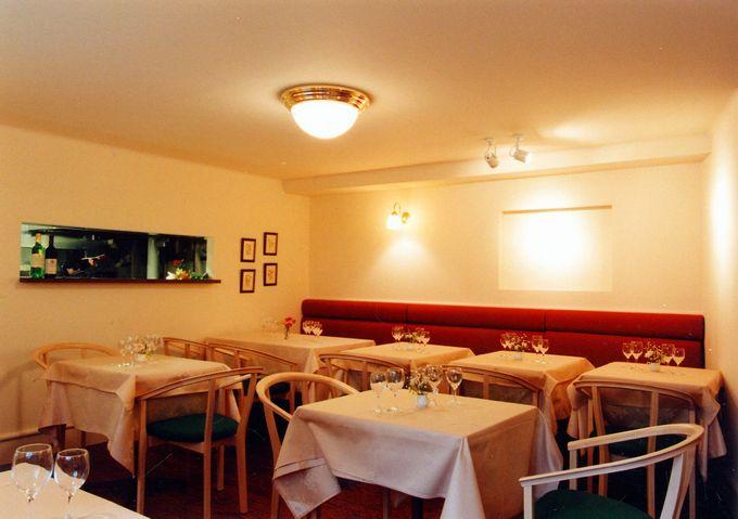 ホテルオークラ・レストラン